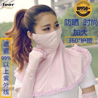 防晒口罩女夏防紫外线骑行户外加大护颈披肩口罩可清洗遮阳面罩薄