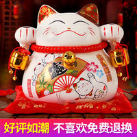 Ji Shanyuan Lucky Cat Decoration Large Japanese Ceramic Savings Piggy Bank Store Opening Creative Gift 0298