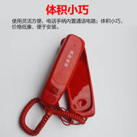 Beida Jade Bird Fire Telephone Extension HY2712D Multi-line Fire Telephone Extension Fire Phone Original Genuine