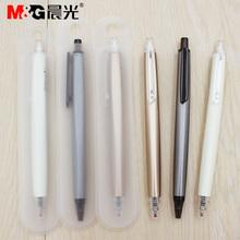 包邮晨光文具新品 按动黑色中性笔优品系列0.5水笔签字笔AGPH3701