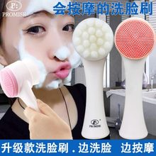 双头洗脸刷软毛洁面刷硅胶洗脸仪非电动洁面仪洗脸神器毛孔清洁器