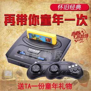 任天堂红白游戏机家用电视怀旧款老式8位FC双人手柄插卡游戏机