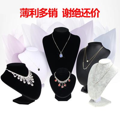 绒布首饰模特架珠宝饰品人像脖子展示道具吊坠架子项链展示架
