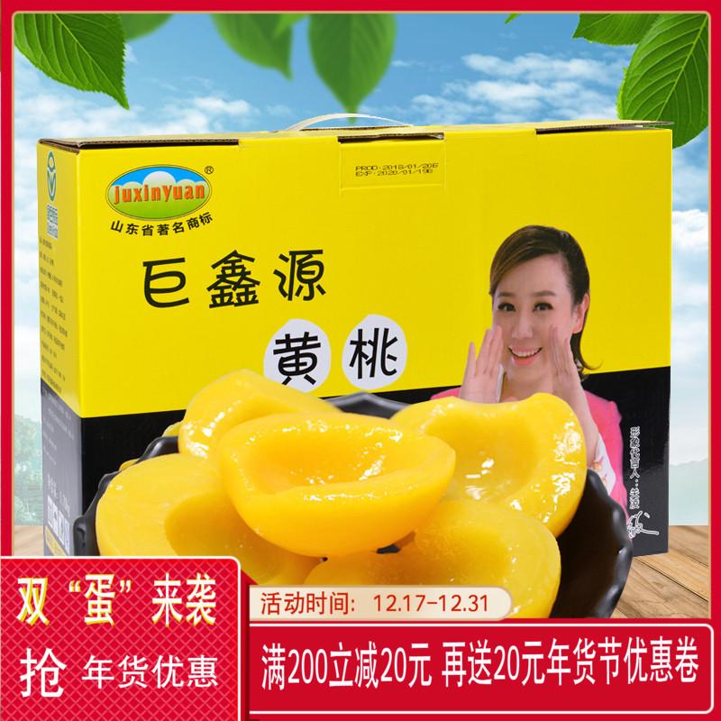 山东菏泽特产巨鑫源黄桃罐头新鲜水果桃罐头罐装整箱425*4罐礼盒