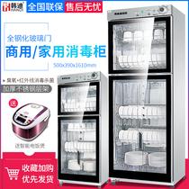 消毒柜立式家用消毒柜商用小型迷你双门碗柜ZTP128N志高Chigo