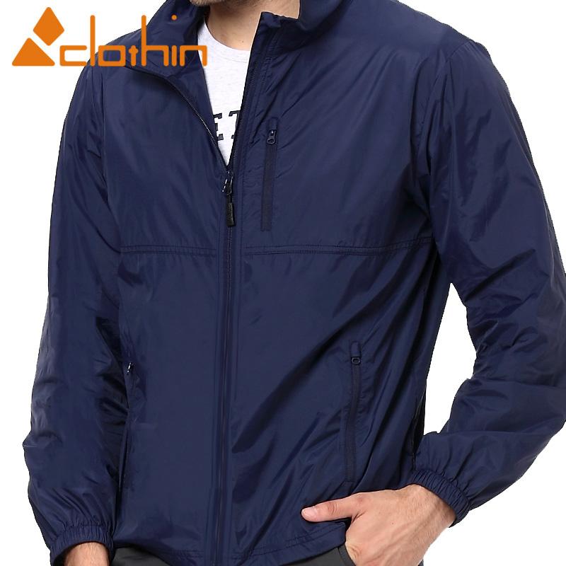 Камуфляжные куртки Артикул 572624973555