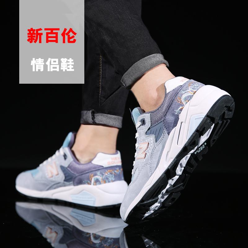 新百倫女鞋999櫻花系列男鞋580秋季官方正品情侶跑步鞋男運動鞋女