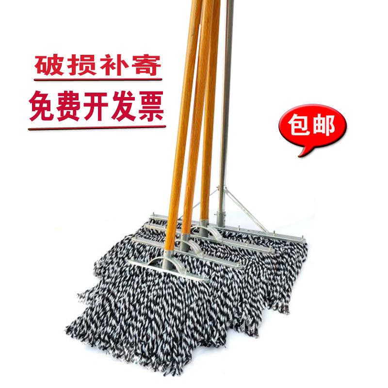 木头拖把铁头宽头拖把替换线棉线平拖墩布尘推拖布工厂物业大号拖