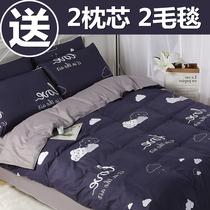 床1.8m单人被罩双人220x240cm秋冬加厚磨毛儿童被套单件学生宿舍