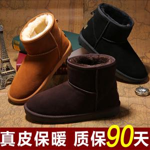 雪地靴男冬季保暖加绒加厚短筒防滑情侣面包鞋真皮马丁靴棉鞋女潮
