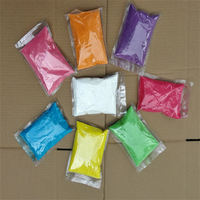 Color running powder color running corn starch rainbow running The Color Run special powder rainbow powder
