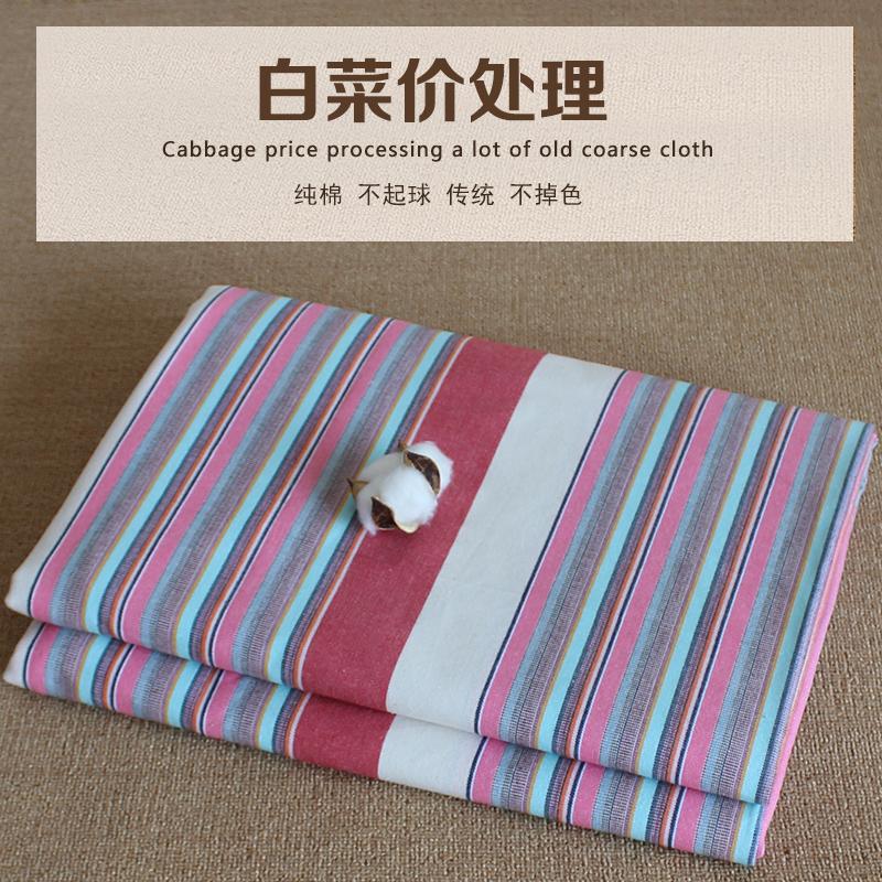 白菜价老粗布床单单件纯棉加厚加密被单单人双人亚麻夏季凉席特价