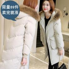 韩版 羽绒棉服过膝宽松棉袄冬装 外套潮 反季女中长款 大毛领棉衣新款图片