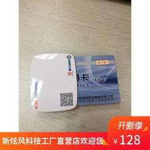 江苏高速ETC苏通卡网上充值设备读卡器写卡圈存通行宝蓝牙连接版