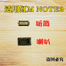 Applicable to Red Rice NOTE 2 Speaker, Red Rice NOTE 3G Speaker, Red Rice NOTE 2 Speaker, 2nd Generation Ring Ring Ring, Outside Playing External Sound Module Mobile Phone Accessories