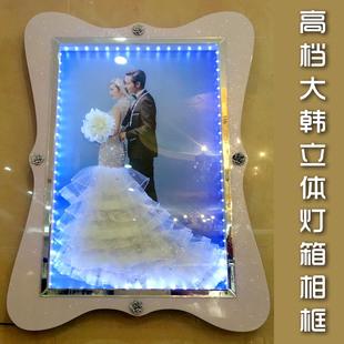 结婚照创意相框摆台挂墙36寸立体婚纱灯箱像框影楼放大相片框照片