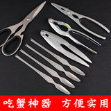 Crab tools crab eight artifacts household crab claw clips hairy crabs stainless steel crab scissors crayfish pliers