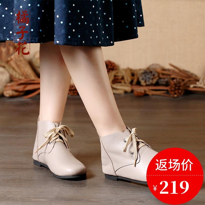 文艺原创女靴