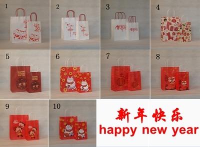 新年纸袋 包装袋 打包袋 福袋 牛皮纸袋烘焙蛋糕纸袋