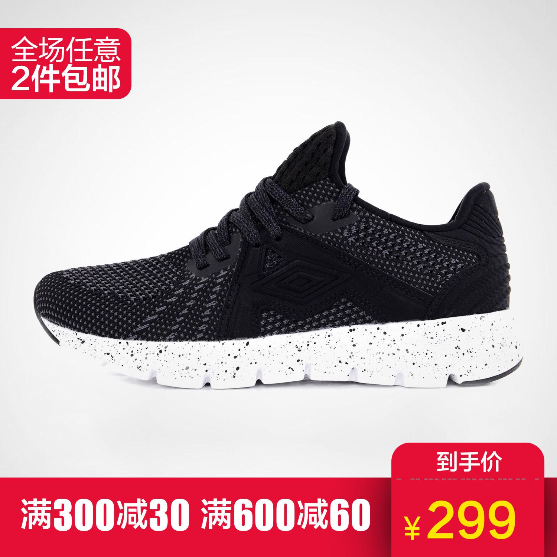 茵宝UMBRO2018新款女鞋跑步鞋UI173FT0204-001