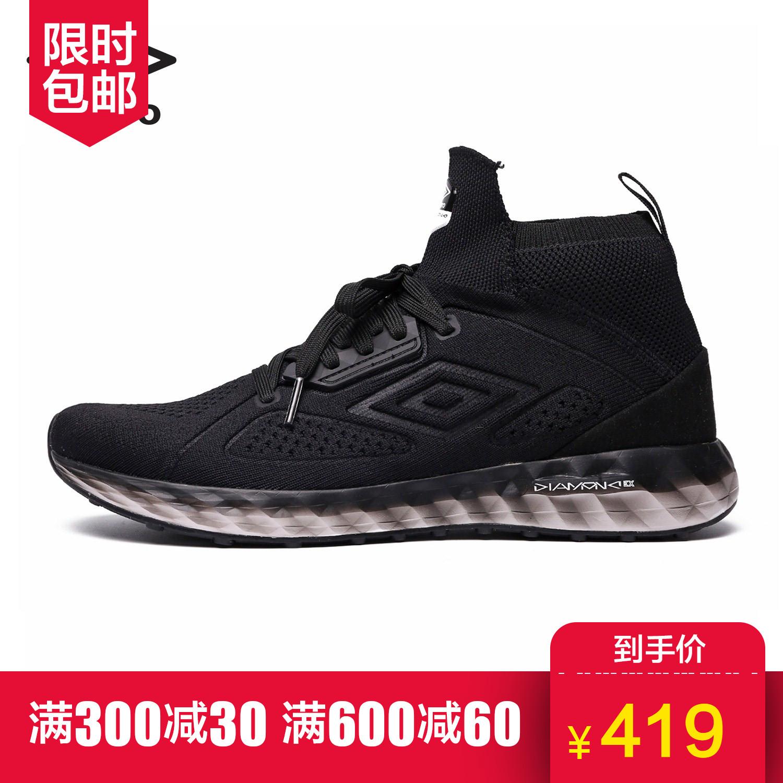 茵宝UMBRO2018新款男跑步跑步鞋UI181FT0201-808
