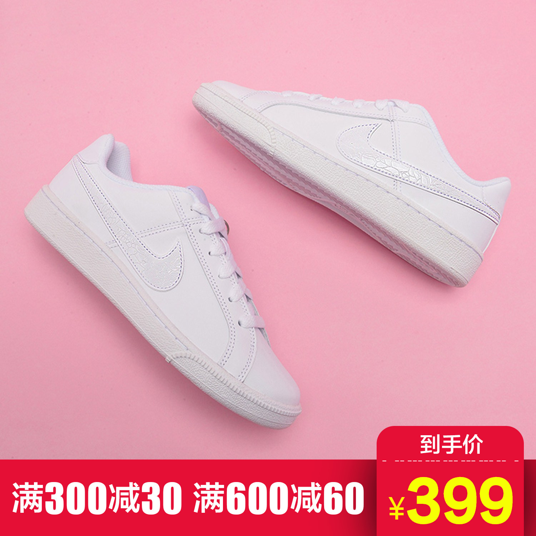NIKE耐克女鞋板鞋2018新款COURT系列轻便低帮透气休闲鞋AO2810