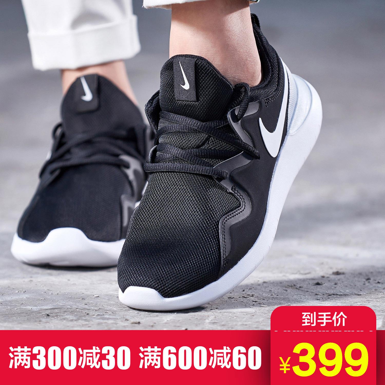 NIKE耐克女鞋休闲鞋2018新款TESSEN舒适轻便低帮运动鞋AA2172