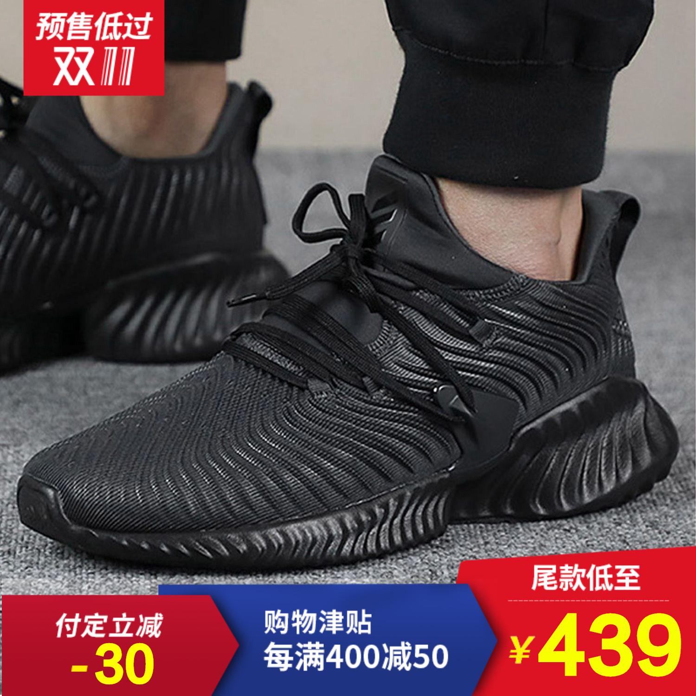 Adidas阿迪达斯男鞋秋季跑步鞋阿尔法小椰子休闲鞋运动鞋D96805