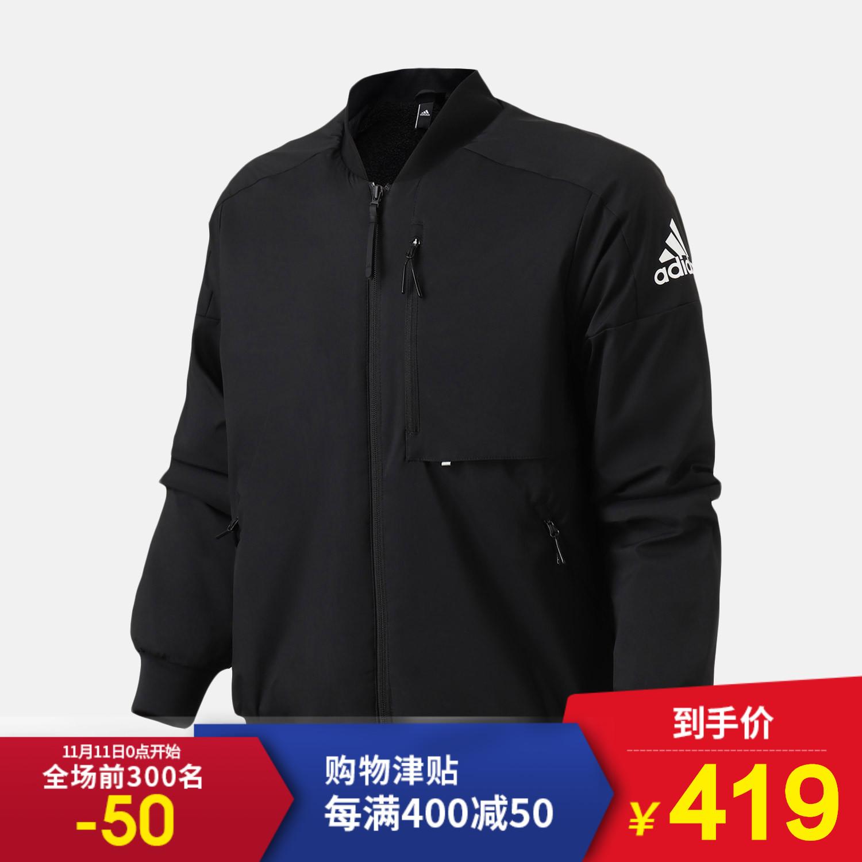 adidas男装外套夹克2018新款飞行领休闲运动服DX7192