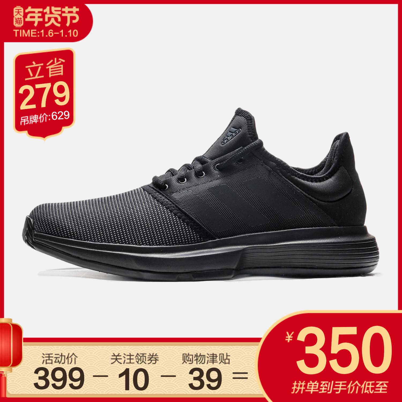 阿迪达斯男鞋网球鞋2019新款比赛实战训练运动鞋EF0573