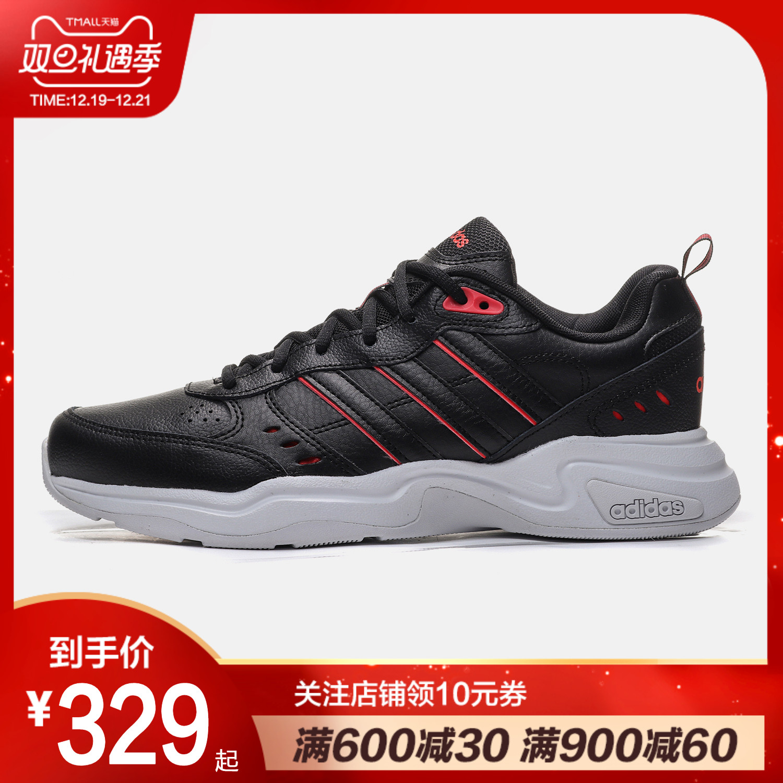 阿迪达斯男鞋跑步鞋2019新款复古老爹跑步训练休闲运动鞋FV0426