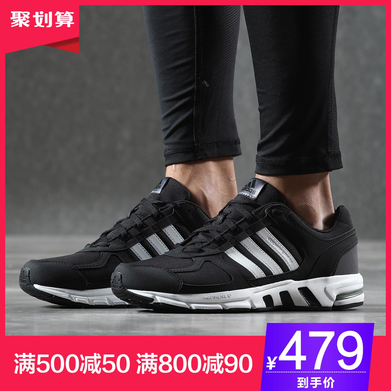 Adidas阿迪达斯男子跑步鞋2019新款EQT休闲鞋跑鞋子运动鞋DA9375