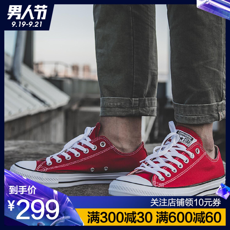 匡威男鞋女鞋帆布鞋2019夏新款经典复古潮流休闲运动鞋101007