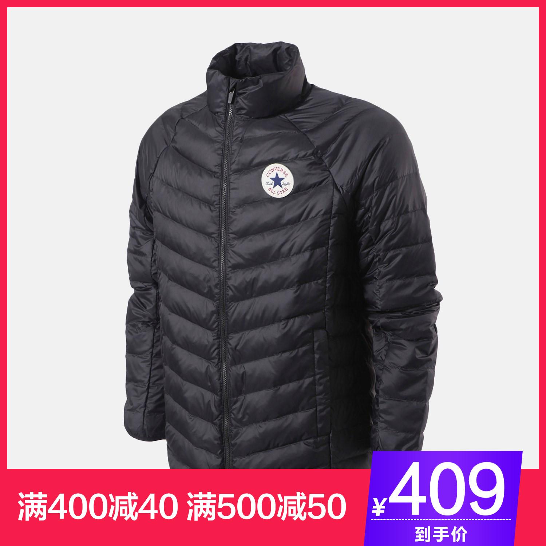 CONVERSE匡威男装羽绒服新款立领保暖轻薄防风外套运动服10005116