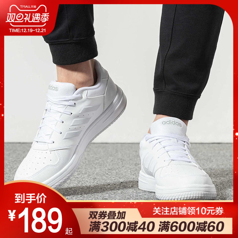 阿迪达斯男鞋休闲鞋2019秋冬季新款低帮小白鞋滑板鞋皮面运动鞋
