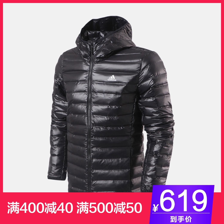 adidas阿迪达斯男服羽绒服外套2018新款保暖防风休闲运动服BQ7782