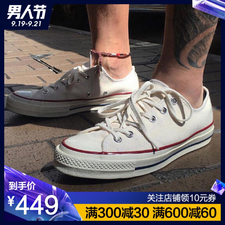 CONVERSE匡威女鞋帆布鞋2019新款厚底低帮舒适休闲运动鞋162065C