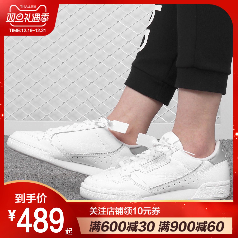 Adidas/阿迪达斯三叶草女鞋2019新款复古休闲鞋运动鞋板鞋EE8925