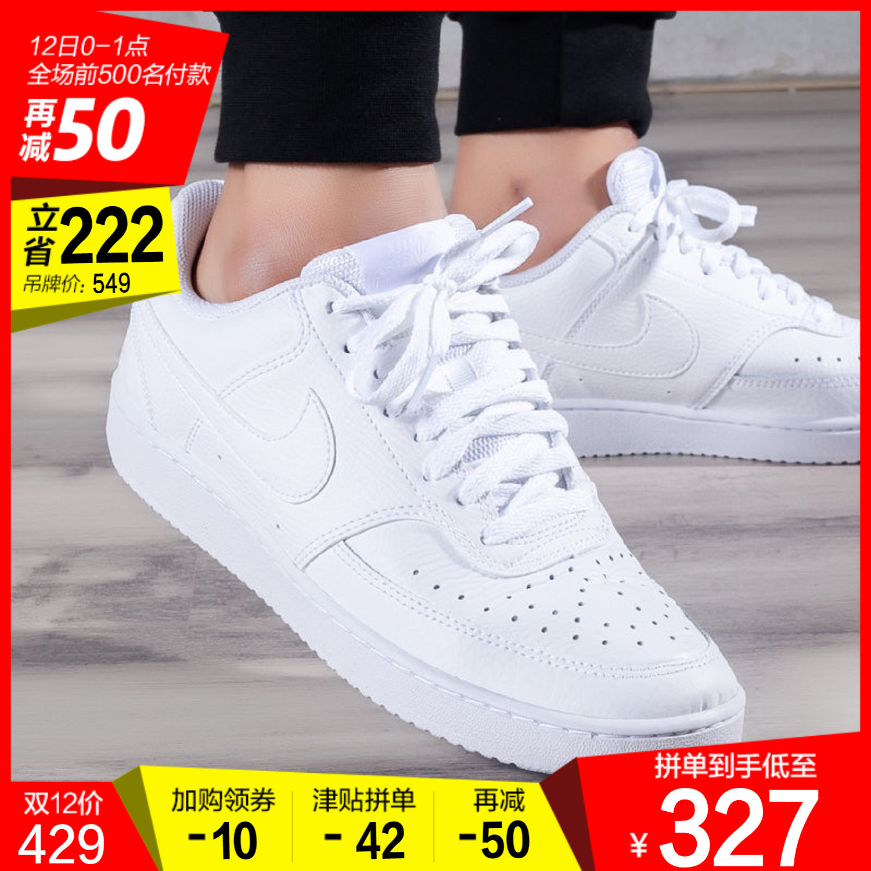NIKE耐克男鞋女鞋板鞋2019秋冬新款经典低中帮休闲鞋运动鞋CD5463