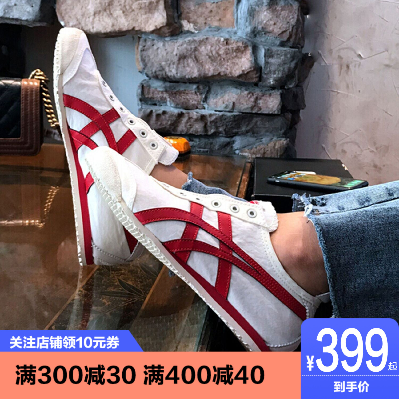 亚瑟士tiger鬼冢虎男子休闲鞋19新款MEXICO 66鞋D3K0Q-0042