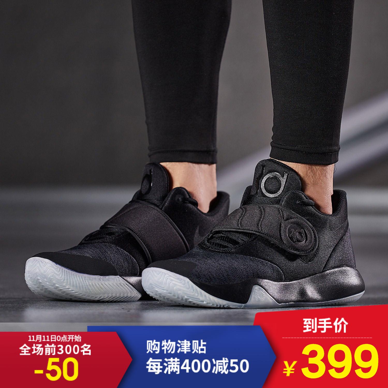 NIKE耐克男鞋篮球鞋2018秋冬新款杜兰特减震耐磨轻便运动鞋AA7070