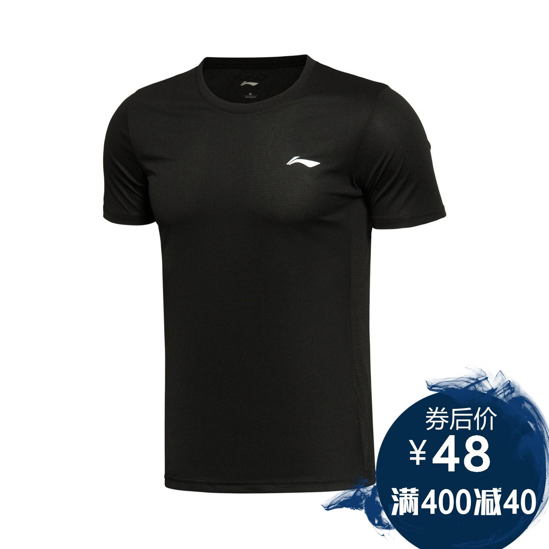 李宁2016新款男装跑步系列短袖运动T恤运动服ATSL053