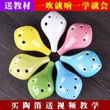 Китайский духовой инструмент Сюнь Артикул 571681825440