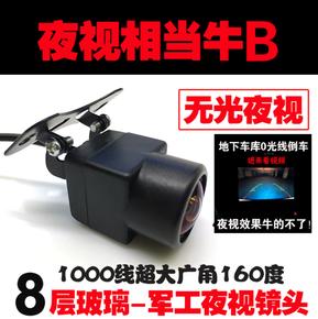 行車記錄儀45P針專通用無光夜前后拉鏡高清夜視倒車載影像攝像頭