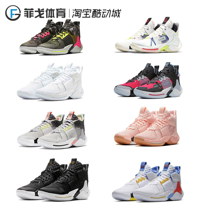 AIR JORDAN WHY NOT ZER0.2 威少2代篮球鞋BV6352-AV4126-600