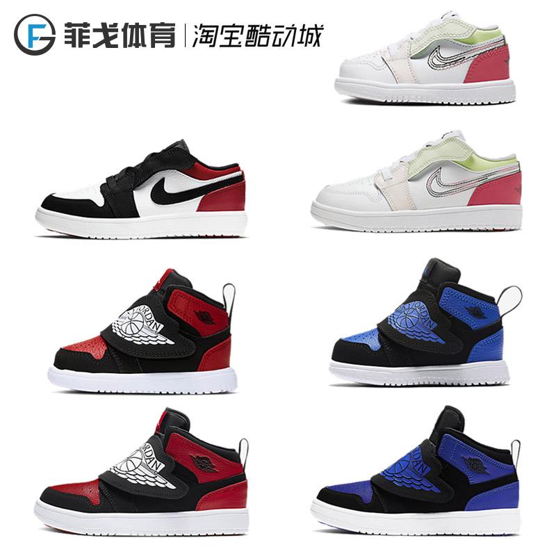 Air Jordan 1 Low AJ1黑脚趾儿童鞋宝宝篮球鞋 CI3436-BQ6066-116