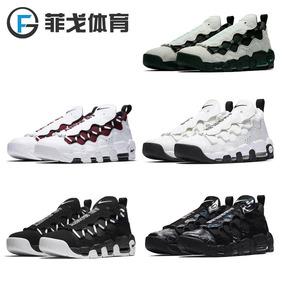 菲戈Nike Air More Money 洛杉矶全明星金钱限定 AJ2998-100