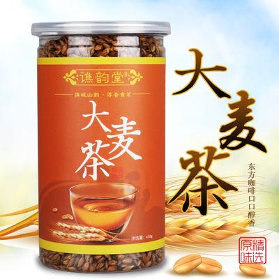 大麦茶可搭黑苦荞茶四川大凉山全胚芽正品苦荞麦茶花茶叶灌装去火