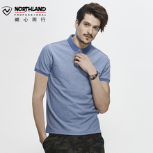 Noceland 2018 Spring and Summer New Men's Short Sleeve Outdoor Leisure Sports Turn-lapel Fast Dry T-shirt GL075233