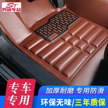 风光580 330 360 370风行S500 SX6改装饰内专用汽车脚垫大包边7座